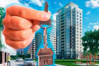 Купить квартиру – выгодно и безопасно