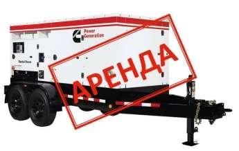 arenda2_1_1